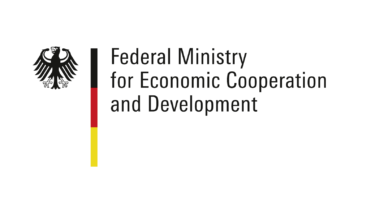 BMZ Logo