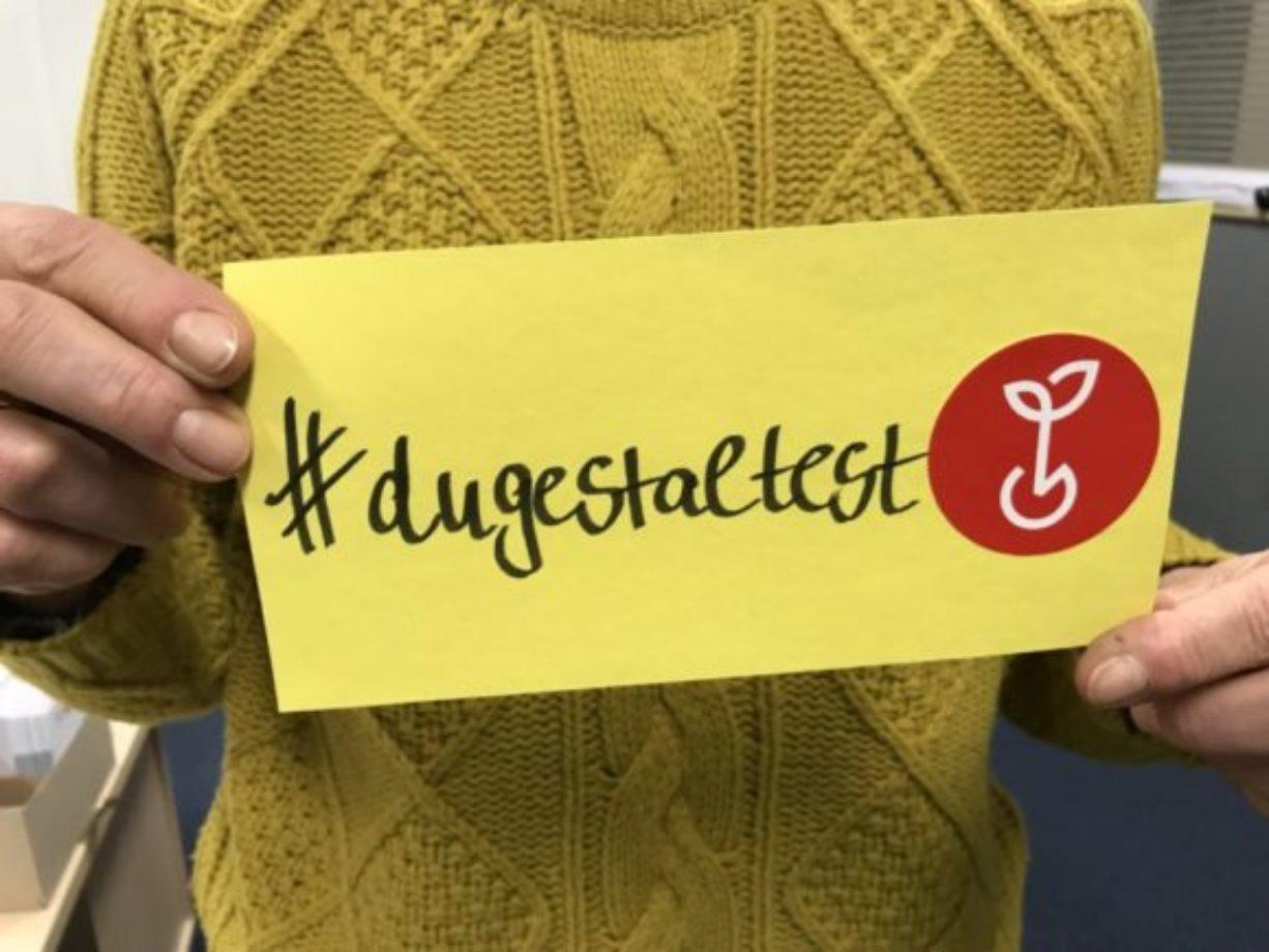 #dugestaltest